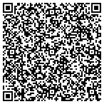 QR-код с контактной информацией организации ВНЕШРЕГИОНСНАБ, ООО