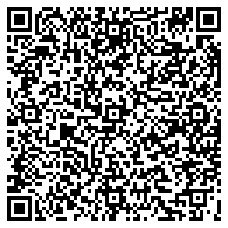 QR-код с контактной информацией организации РАДИАЛ