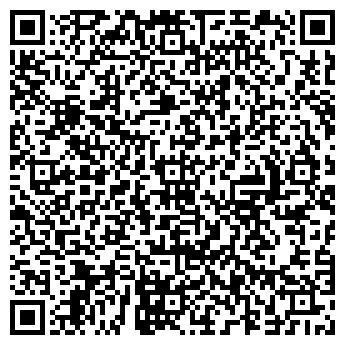 QR-код с контактной информацией организации ООО ВИБРОБИТ НПП