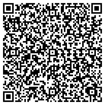 QR-код с контактной информацией организации ЭКВАНТ