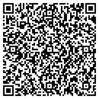 QR-код с контактной информацией организации ЭЛТЕС