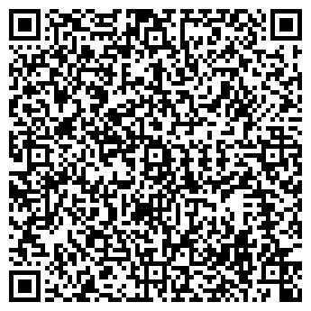 QR-код с контактной информацией организации ЖОЛ ЖОНДЕУ ТОО