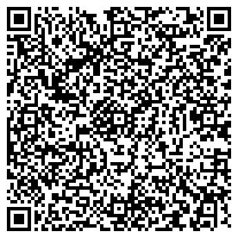 QR-код с контактной информацией организации БЛАЗАР, ООО