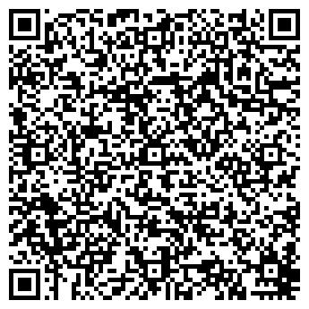 QR-код с контактной информацией организации ИНТЕГРАЛ-ВИДЕО
