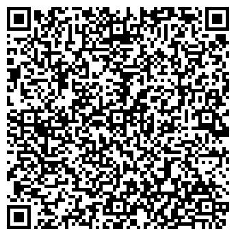 QR-код с контактной информацией организации ЛАНТАН-Т, ЗАО