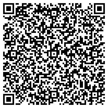 QR-код с контактной информацией организации АРСЕНАЛ+, ЗАО