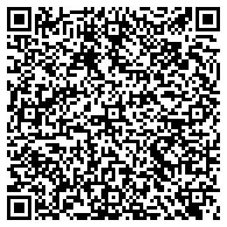 QR-код с контактной информацией организации ВАСИК-СК