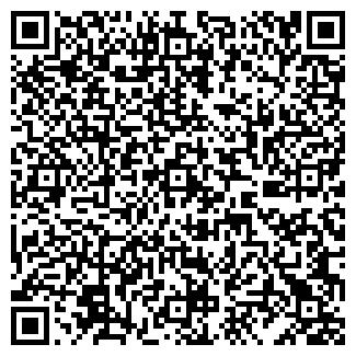 QR-код с контактной информацией организации ВИДЕО REC