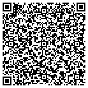 QR-код с контактной информацией организации ГВИДОН, ООО
