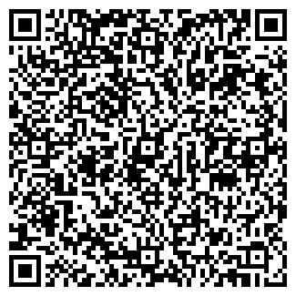 QR-код с контактной информацией организации ЗЕВС-2000