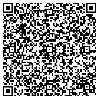 QR-код с контактной информацией организации ИЛИАС ТОО