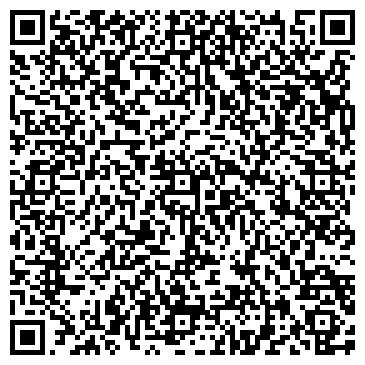 QR-код с контактной информацией организации ИНЖЕНЕРНАЯ АКАДЕМИЯ РК ЖАМБЫЛСКИЙ ФИЛИАЛ