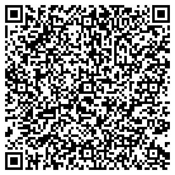 QR-код с контактной информацией организации ПРЕДПРИЯТИЕ Р. Т. С.