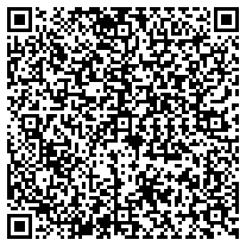 QR-код с контактной информацией организации РОС-КОМ, ООО