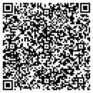 QR-код с контактной информацией организации ИНСУЛИН ТОО