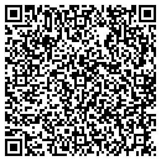 QR-код с контактной информацией организации ЧП ГЛАДЧЕНКОВА