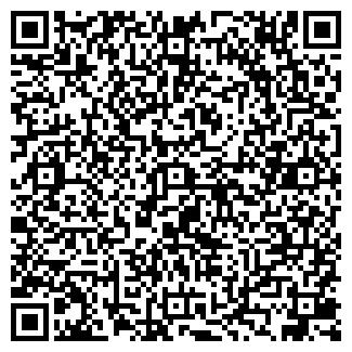 QR-код с контактной информацией организации ЩИТ-С