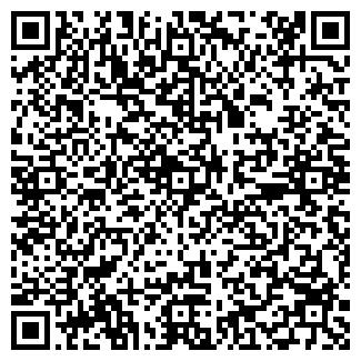QR-код с контактной информацией организации IT-PERSONAL
