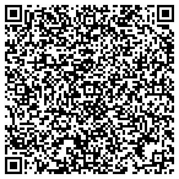 QR-код с контактной информацией организации ООО ТЕЛЕКОМ-ЮЖНЫЙ РЕГИОН