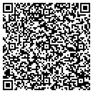 QR-код с контактной информацией организации БРАНД