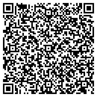 QR-код с контактной информацией организации ПОЛИТЭКС