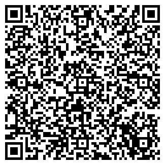 QR-код с контактной информацией организации КАЖГАЙ ТОО