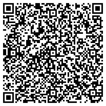 QR-код с контактной информацией организации ДОН-ЭЛЕКТРОНИКС, ООО