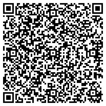 QR-код с контактной информацией организации БЕЛЫЙ КВАДРАТ
