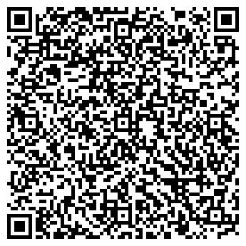 QR-код с контактной информацией организации САТУРН-Р ФИРМА, ООО
