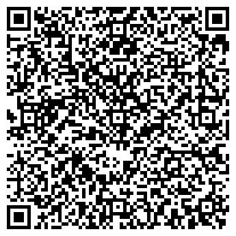 QR-код с контактной информацией организации РИО-РОСТОВ
