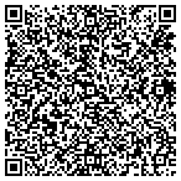 QR-код с контактной информацией организации ГЕЙДЕЛЬБЕРГЕР СНГ РОСТОВ-НА-ДОНУ, ООО