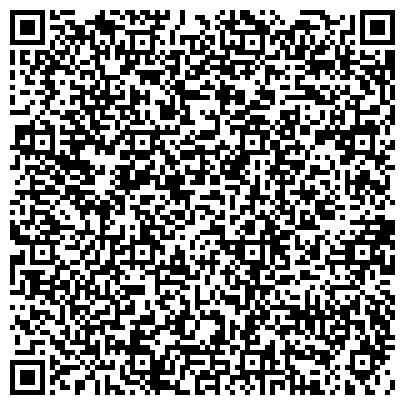 QR-код с контактной информацией организации ТОРЖОКСКИЙ ЗАВОД ПОЛИГРАФИЧЕСКИХ КРАСОК ОАО ТОРГОВОЕ ПРЕДСТАВИТЕЛЬСТВО В Г. РОСТОВЕ-НА-ДОНУ