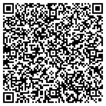 QR-код с контактной информацией организации APOSTROF-ЮГ