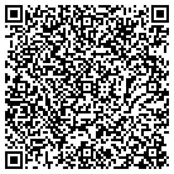 QR-код с контактной информацией организации ЛЕМАКС-ИНВЕСТ