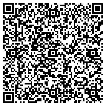 QR-код с контактной информацией организации ПОСТМОДЕРН-ТЕАТР