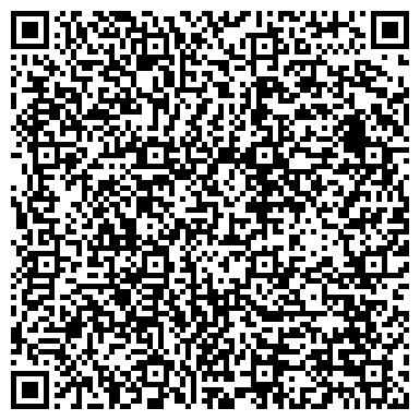 QR-код с контактной информацией организации КАЗХИМИНВЕСТ НАУЧНО-ПРОИЗВОДСТВЕННАЯ ФИРМА ТОО
