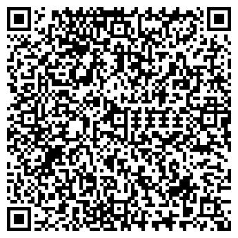 QR-код с контактной информацией организации КАЛТАЙ И К ТОО