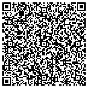 QR-код с контактной информацией организации КАМКОР СЕРВИС ЖАМБЫЛСКИЙ ФИЛИАЛ