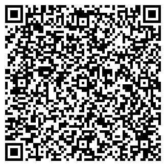 QR-код с контактной информацией организации КАРИНЭ