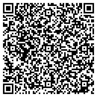 QR-код с контактной информацией организации КЕРЕГЕ ТОО