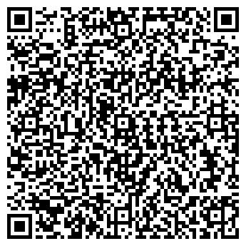 QR-код с контактной информацией организации КИРПИЧНИК ТОО