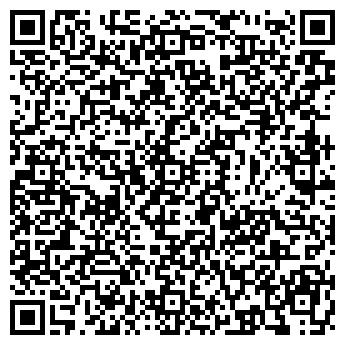QR-код с контактной информацией организации КОКТЕМ РЕСТОРАН
