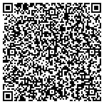 QR-код с контактной информацией организации КОММЕСК-ОМИР АСК ДП ЖАМБЫЛСКИЙ ФИЛИАЛ