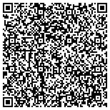 QR-код с контактной информацией организации КОС ОБЩЕСТВЕННОЕ ОБЪЕДИНЕНИЕ ЖАМБЫЛСКИЙ ОБЛАСТНОЙ ФИЛИАЛ