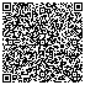 QR-код с контактной информацией организации К. АЛЕКСАНДР И К ТОО