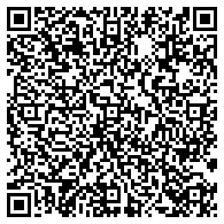 QR-код с контактной информацией организации МЕДИКАРТ ТОО