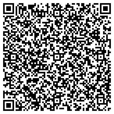 QR-код с контактной информацией организации КРОКУС-КОСМЕТИКА, ЗАО
