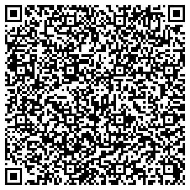 """QR-код с контактной информацией организации """"ААА КОСМЕТИКА"""""""