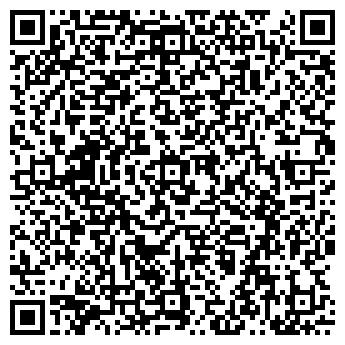 QR-код с контактной информацией организации АНТАРЕС ЛД