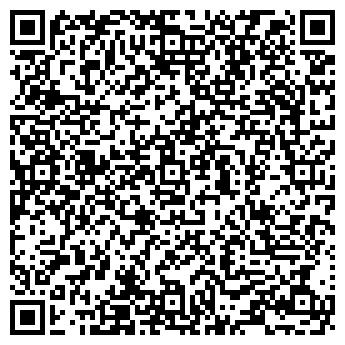 QR-код с контактной информацией организации БИО-ДОН, ООО